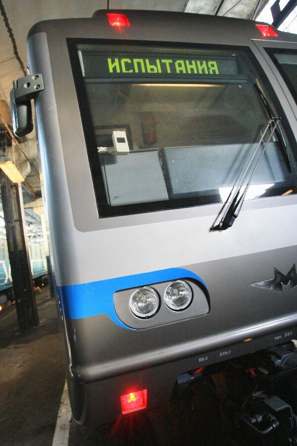 Метро придет в московский район Жулебино не раньше 2012 года