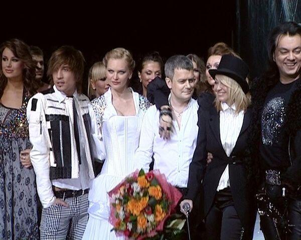 Плющенко, Зверев и Билан вышли на подиум ради Яны Рудковской