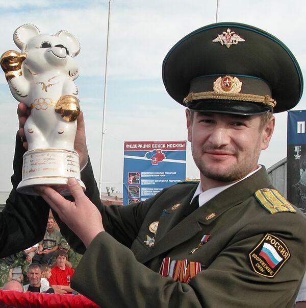 Сулим Ямадаев
