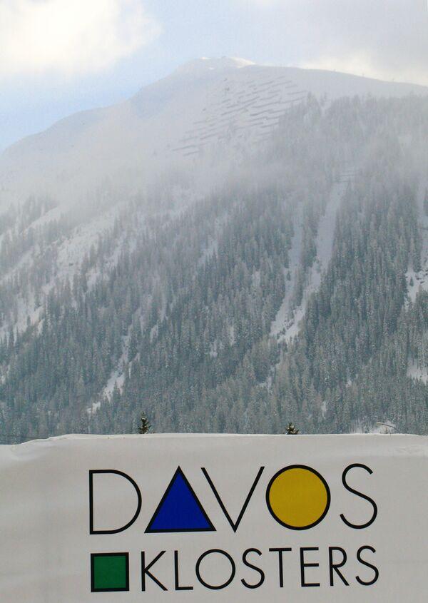 Набор добровольцев для мытья швейцарских гор оказался шуткой