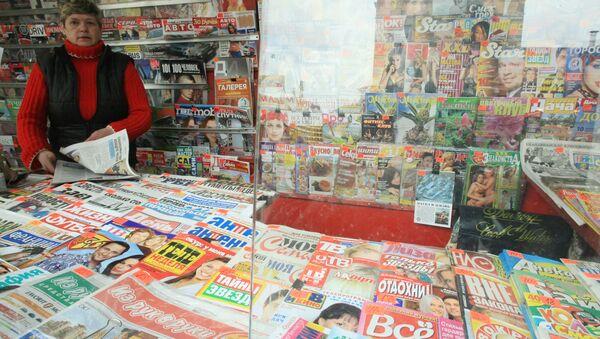 Продажа печатной продукции в Москве