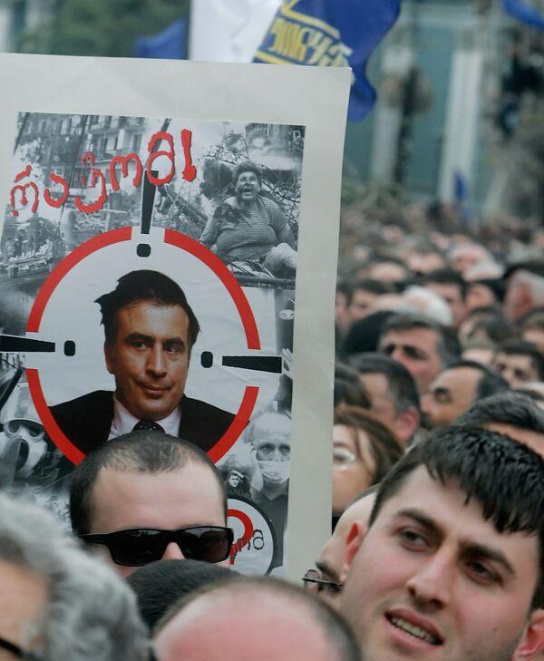 Участники митинга оппозиции в Тбилиси
