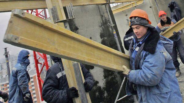 MR Group вложит в возведение города-спутника в Подмосковье $2 млрд