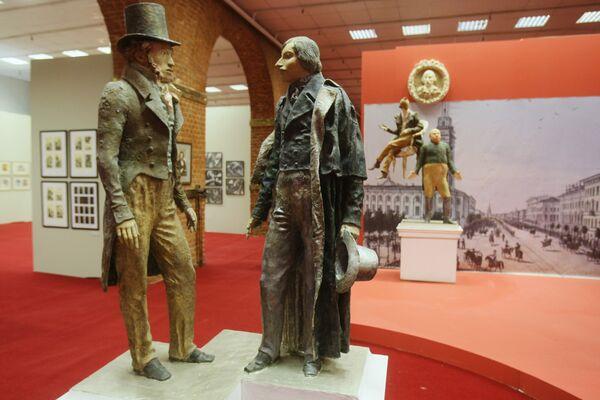Открытие выставки Путешествие во времени к 200-летию со дня рождения Н.В.Гоголя