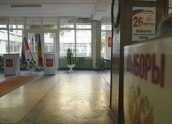 Единороссы заявили о победе своего кандидата на выборах мэра Сочи