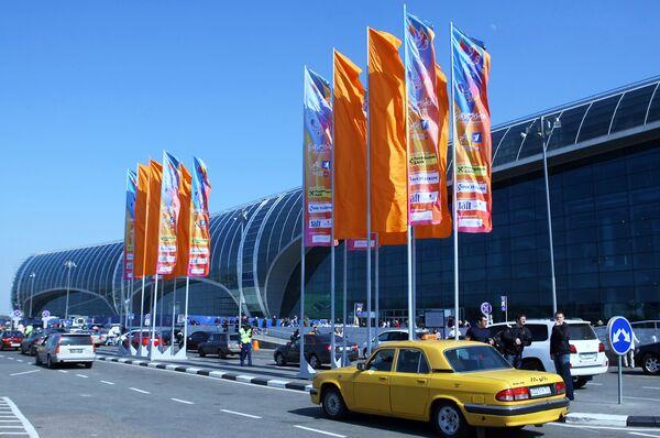Встреча первых участников Евровидения в аэропорту Домодедово