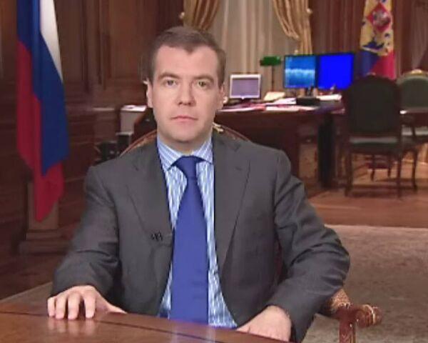 Президент России Дмитрий Медведев поделился семейными воспоминаниями