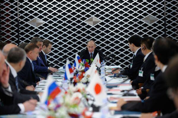 Премьер-министр РФ В.Путин принял участие в Конференции губернаторов России и Японии