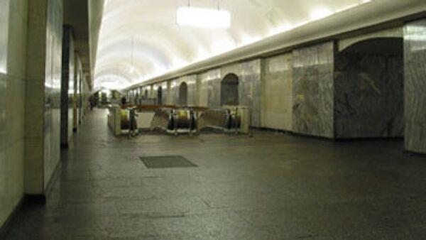 Станция метро Чистые пруды Московского метрополитена. Архив