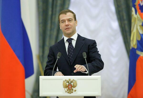 Президент России Дмитрий Медведев на церемонии вручения государственных наград. Архив.