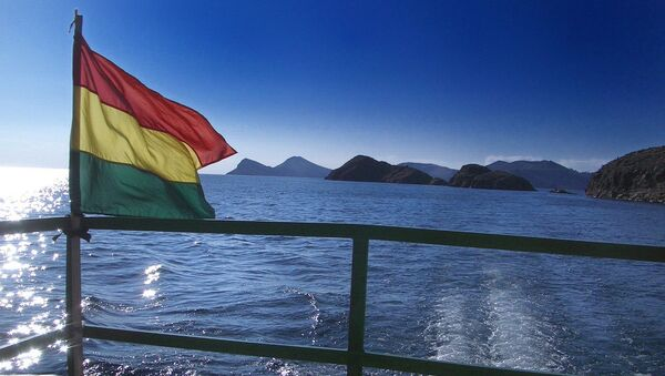 Флаг Боливии