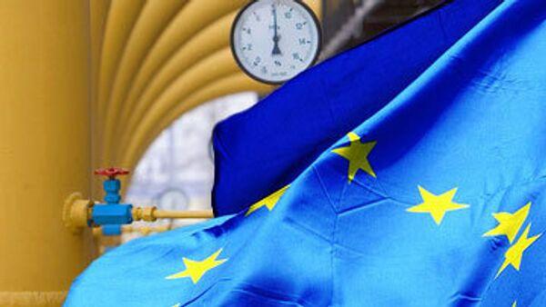 Экспертная группа ЕС по газу обсудит безопасность поставок газа в ЕС