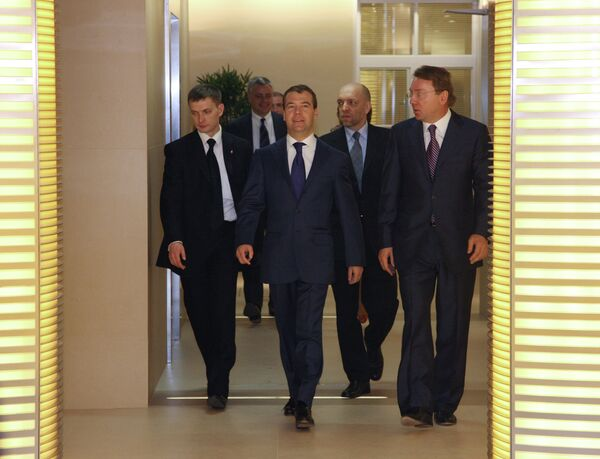 Медведев открыл Библиотеку Ельцина в Петербурге