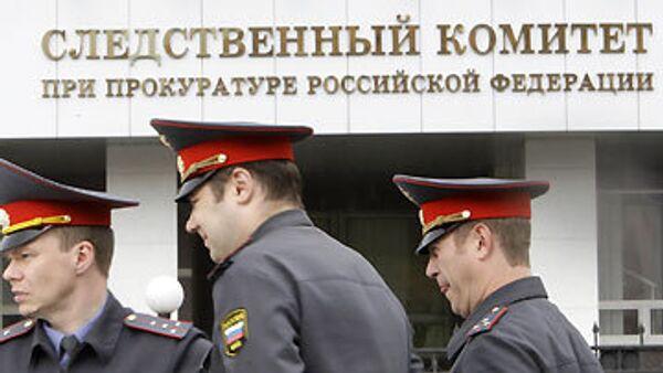 Единороссы настаивают на тщательном расследовании убийства Носикова