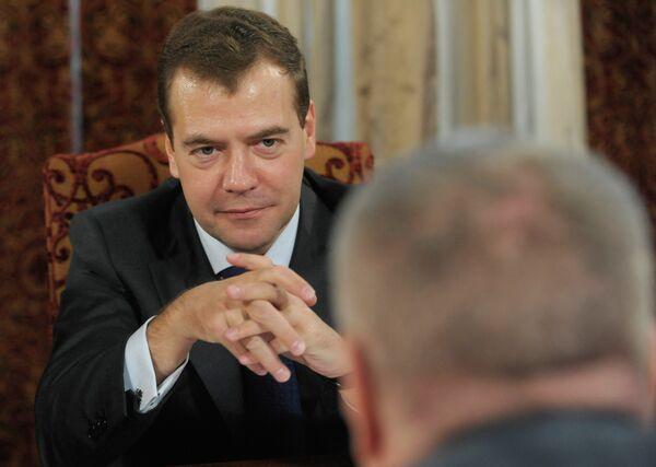Встреча президента РФ Дмитрия Медведева с активом Либерально-демократической партии.