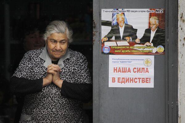 В республике Южная Осетия проходит подготовка к парламентским выборамВ республике Южная Осетия проходит подготовка к парламентским выборам