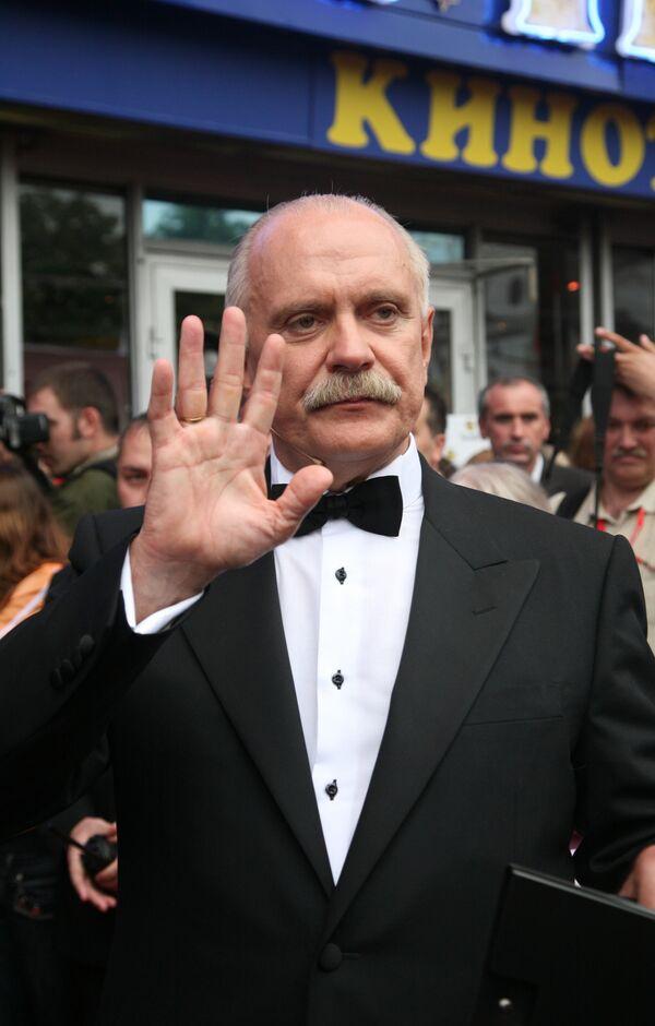 Закрытие юбилейного 30-го Московского международного кинофестиваля