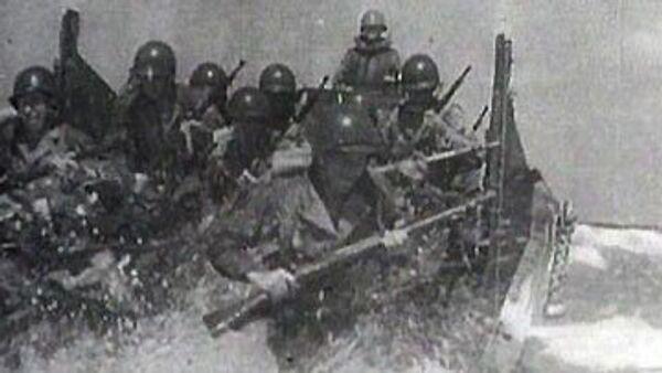 Высадка союзных войск в Нормандии: открытие второго фронта