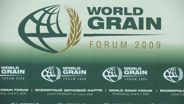 Логотип Всемирного зернового форума в Санкт-Петербурге