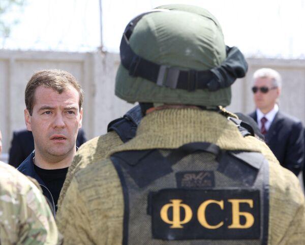 Президент РФ Дмитрий Медведев посетил Центр специального назначения ФСБ