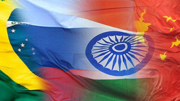 Бразилия, Россия, Индия и Китай