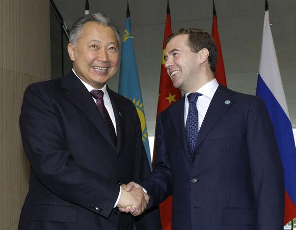 Лидеры РФ и Киргизии обсудят меморандум о военном сотрудничестве