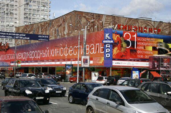Кинотеатр Октябрь - главная фестивальная площадка 31-го ММКФ