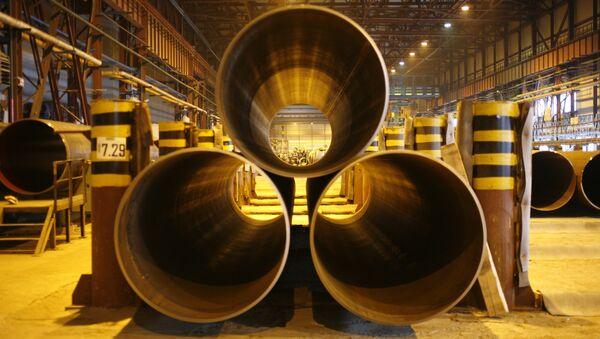 Объединенная металлургическая компания. Архивное фото