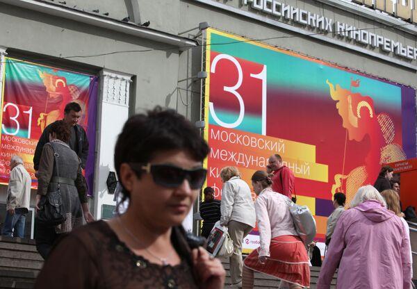 В Москве завершился 31 Московский международный кинофестиваль