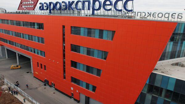 Железнодорожный терминал в аэропорту Шереметьево-2