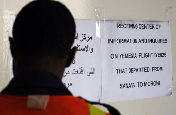 В аэропорту столицы Йемена Саны