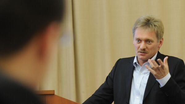 Дмитрий Песков во время семинара для руководителей и сотрудников пресс-служб федеральных министерств и ведомств. Архив