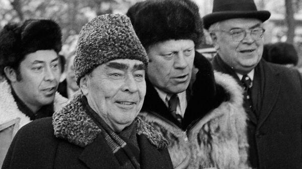 Леонид Брежнев и Джеральд Форд , архивное фото