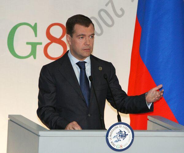 Пресс-конференция президента России Дмитрия Медведева