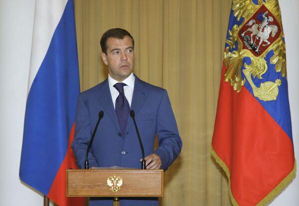 Медведев - Ответственность за войну в Южной Осетии лежит на режиме Саакашвили
