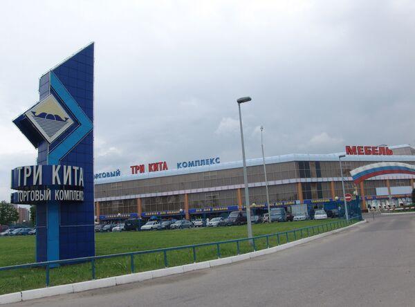 Здание торгового комплекса Три кита