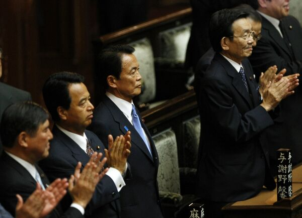 Премьер-министр Японии Таро Асо в парламенте