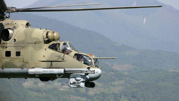 Вертолет Ми-24. Архивное фото