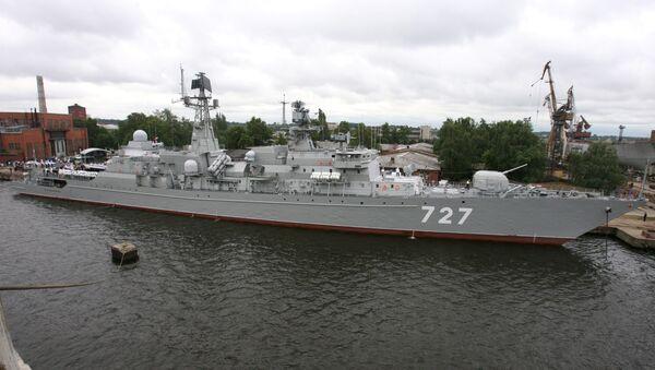Сторожевой корабль ВМФ РФ Ярослав Мудрый, архивное фото