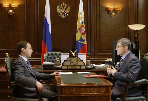 Встреча президента РФ Д. Медведева с генеральным прокурором РФ Ю. Чайкой