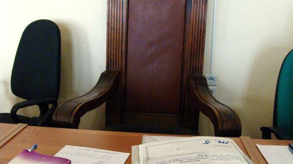 В зале судебных заседаний. Архив