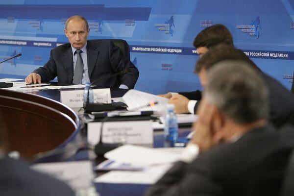 Премьер-министр РФ В.Путин провел совещание