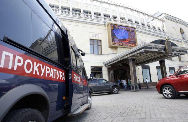 Следственные действия в столичном ресторане Прага