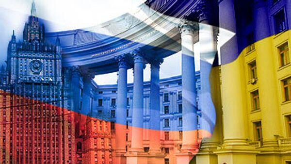 Уходящая неделя была отмечена очередным обострением отношений между Россией и Украиной