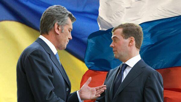 Украина остается другом России - Ющенко