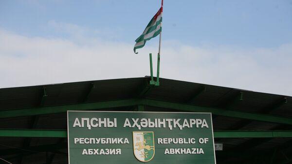 Республика Абхазия. Архивное фото