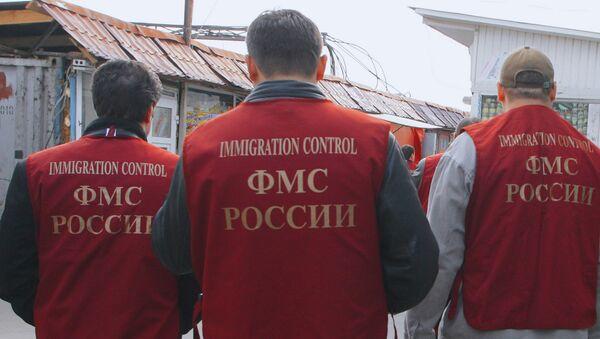 РФ сократит в 2010 году квоту на трудовых мигрантов до 1,3 млн