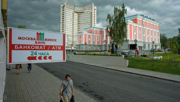 В Минске. Архивное фото