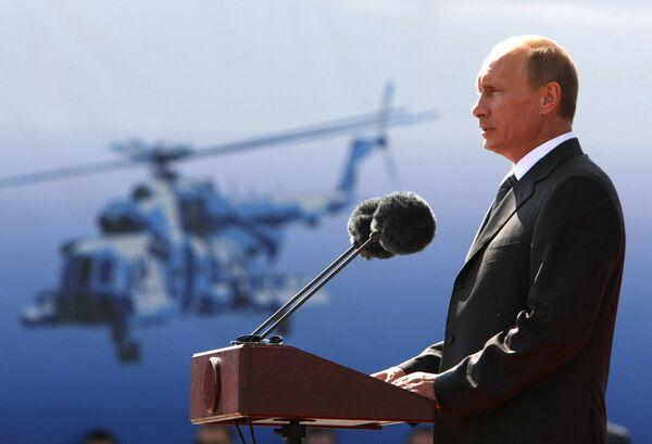 Премьер-министр РФ Владимир Путин посетил МАКС-2009