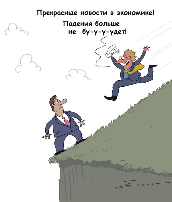 Кризис в России: вторая волна отменяется?